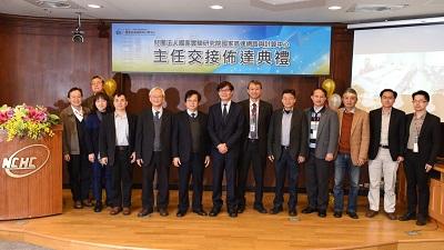 發展世界級人工智慧及大數據平台 國研院國網中心主任交接