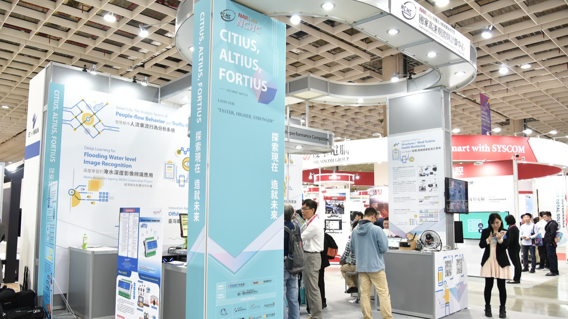 The 2019 Smart City Summit & Expo (SCSE)