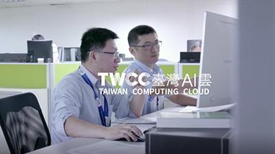 TWCC助攻數位病理辨識 實現精準醫療