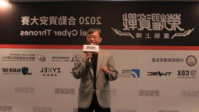 第一屆「榮耀資戰-重裝上陣」資安大賽  逢甲大學Soy_sauce::Dǎ_jiàngyóu隊獲得進階組冠軍