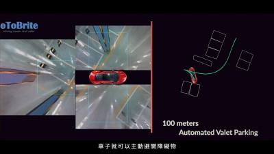 Driving Taiwan's Autonomous Vehicles Forward. TWCC and oToBrite: Turning Automated Valet Parking into a Reality
