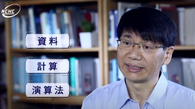 加速企業智慧化轉型進程  臺灣AI雲推出「分析大師」(DAS)服務