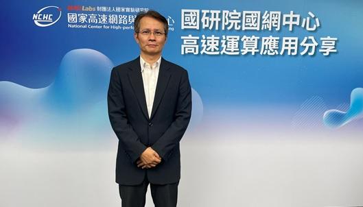 研華WISE-Paas攜手TWCC 加速臺灣產業AI化